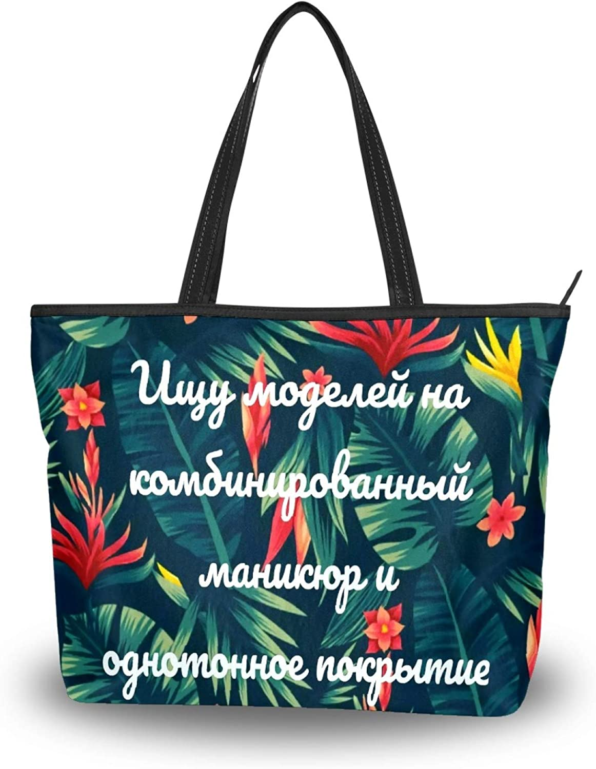 50 Cent Red Flower Seasonal Wrap Introduction Green Import Tote Leaves Bag Polyester Lightweight