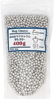 [Amazon限定ブランド] マグネシウム 粒 【400g】 ペレット 高純度 99.95% 洗濯 部屋干し 臭い 消臭 除菌 水素水 水素浴 風呂 掃除 5mm Mag Choice