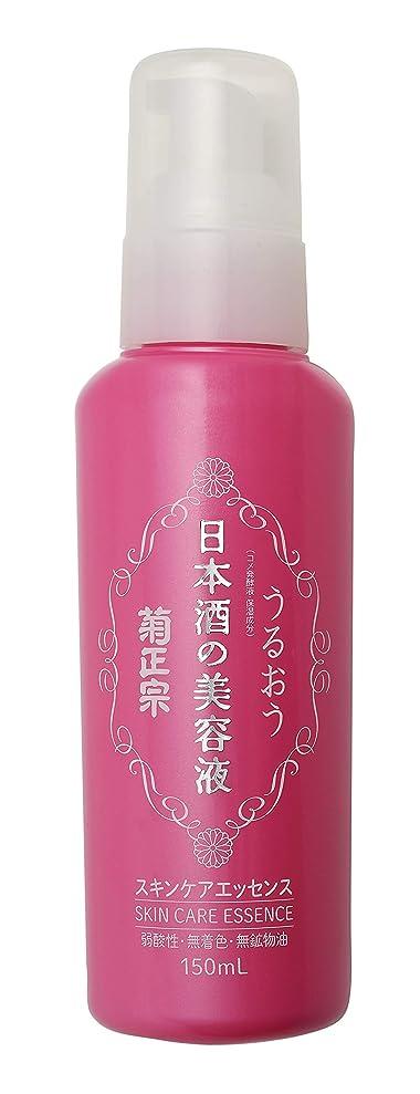 登山家ステーキ八百屋菊正宗 日本酒の美容液 150ml