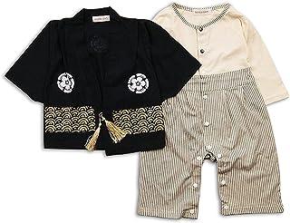 Goodparty 男の子 子供フォーマル カバーオール 羽織 袴風 ロンパース 初節句 出産祝い 結婚式 七五三 80cm