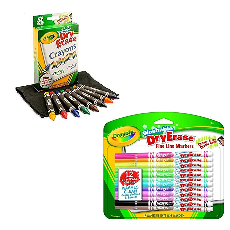 Crayola Washable 2 Pack Dry-Erase Markers & 2 Pack Dry-Erase Crayons - Holiday Gift Bundle - Perfect for All Kids