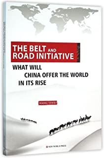 Best the one belt one road initiative Reviews