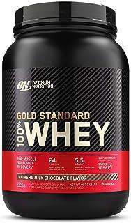 2個セット Gold Standard 100% ホエイ プロテイン エクストリームミルクチョコレート 907g (2lbs) [米国メーカー正規品] [海外直送品]