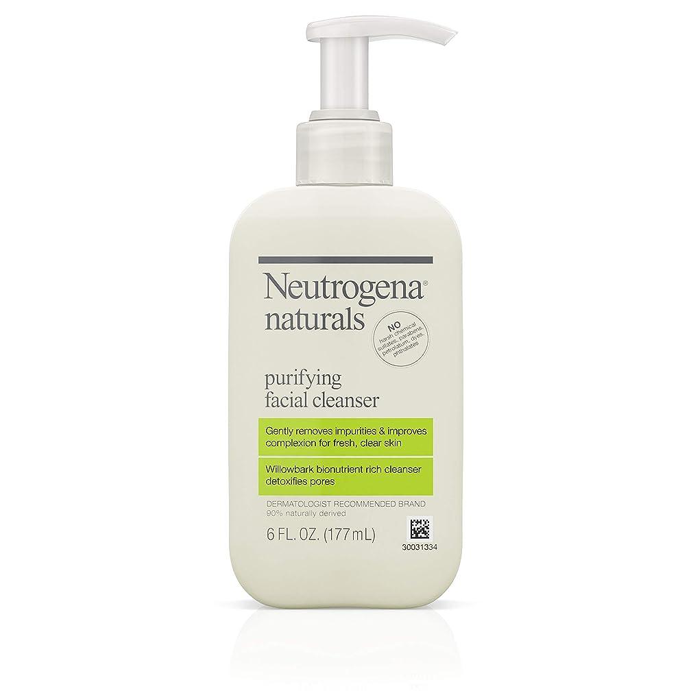 トーク保育園悲劇Neutrogena Naturals Purifying Facial Cleanser 175 ml (並行輸入品)