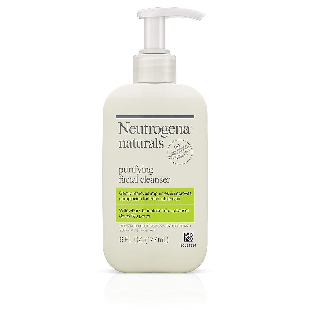 クール酸度センチメートルNeutrogena Naturals Purifying Facial Cleanser 175 ml (並行輸入品)