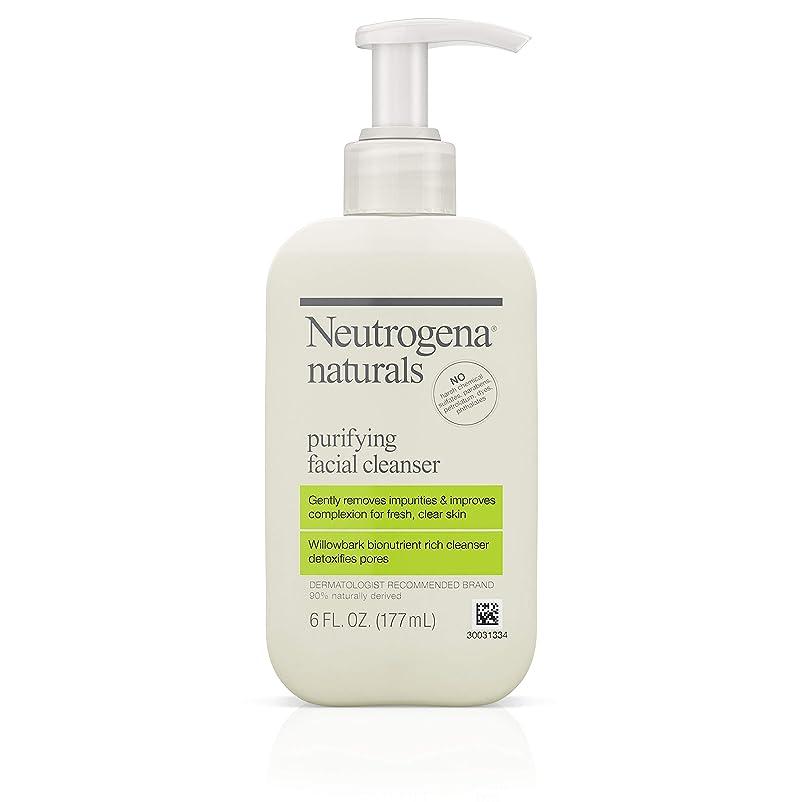 熟考する月曜日性格Neutrogena Naturals Purifying Facial Cleanser 175 ml (並行輸入品)