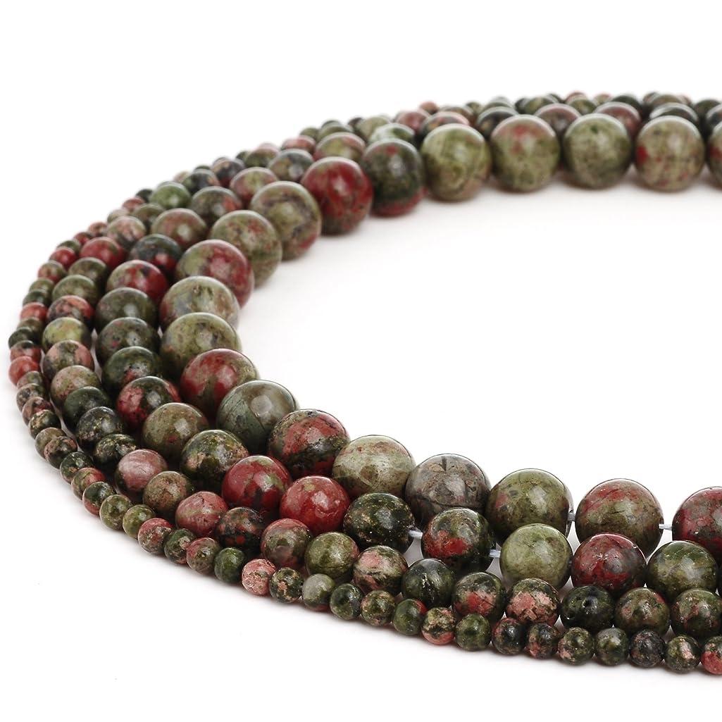 RUBYCA Wholesale Natural Unakite Gemstone Round Loose Beads for DIY Jewelry Making 1 Strand - 6mm