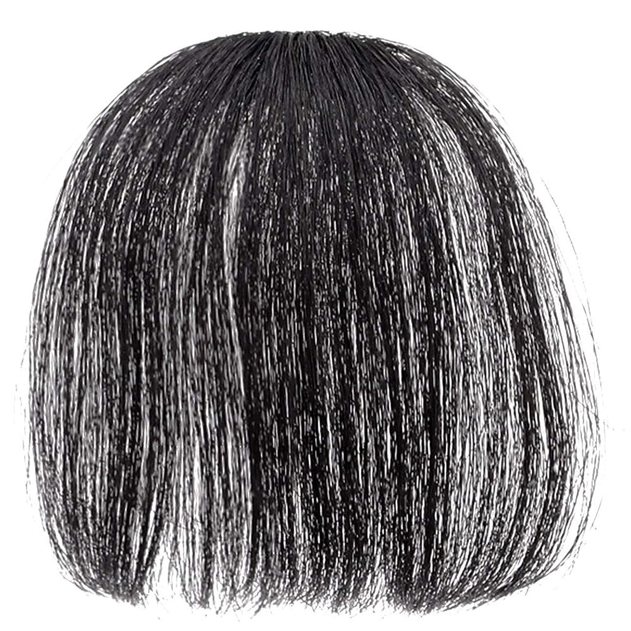 あえぎコンデンサー漂流Merssavo 前髪のヘアクリップ偽のヘアエクステンション偽ヘアピース