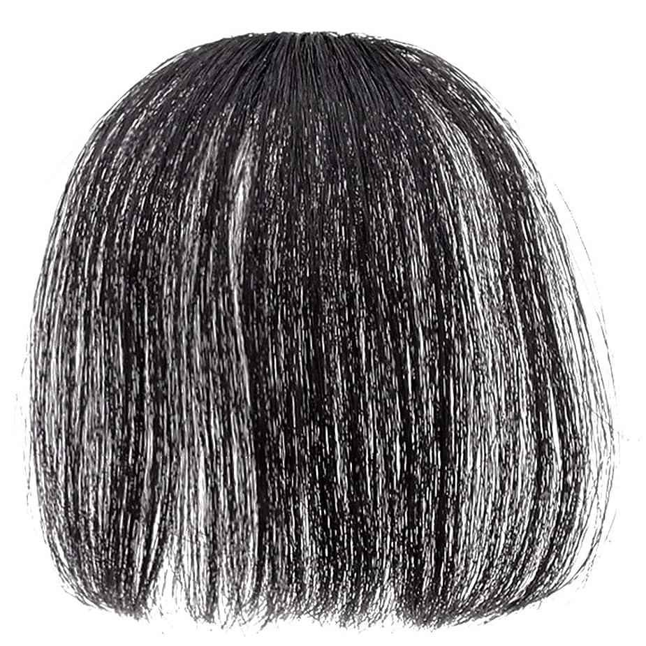 サーバント最少ジーンズMerssavo 前髪のヘアクリップ偽のヘアエクステンション偽ヘアピース