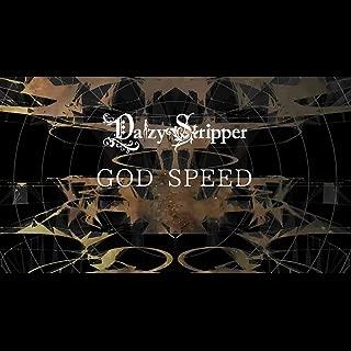 GOD SPEED Lyric Movie
