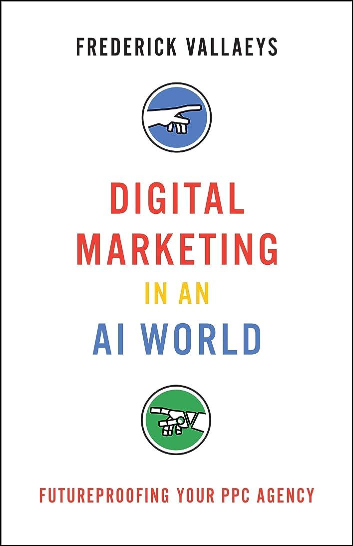 アブセイ精査理想的Digital Marketing in an AI World: Futureproofing Your PPC Agency (English Edition)