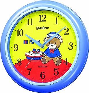 Rhythm CMG894NR04 Value Added Wall Clock