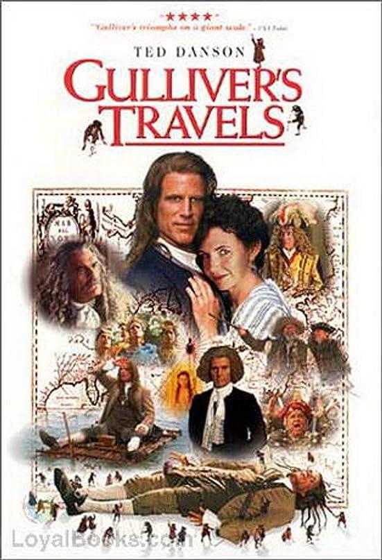 理想的女王試みるGulliver's Travels (English Edition)