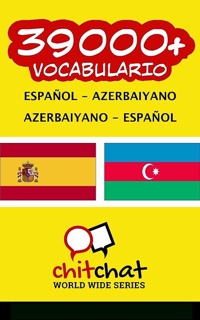 イースタークモ遠征39000+ Espa?ol - Azerbaiyano Azerbaiyano - Espa?ol vocabulario (Spanish Edition)