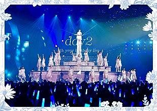 7th YEAR BIRTHDAY LIVE Day2(通常盤)(1Blu-ray)(特典なし)