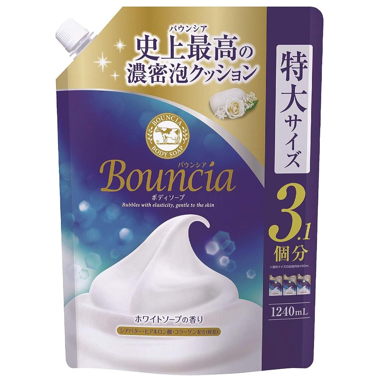 耐えるスワップカテナ【大容量】バウンシアボディソープ 詰替用1240mL
