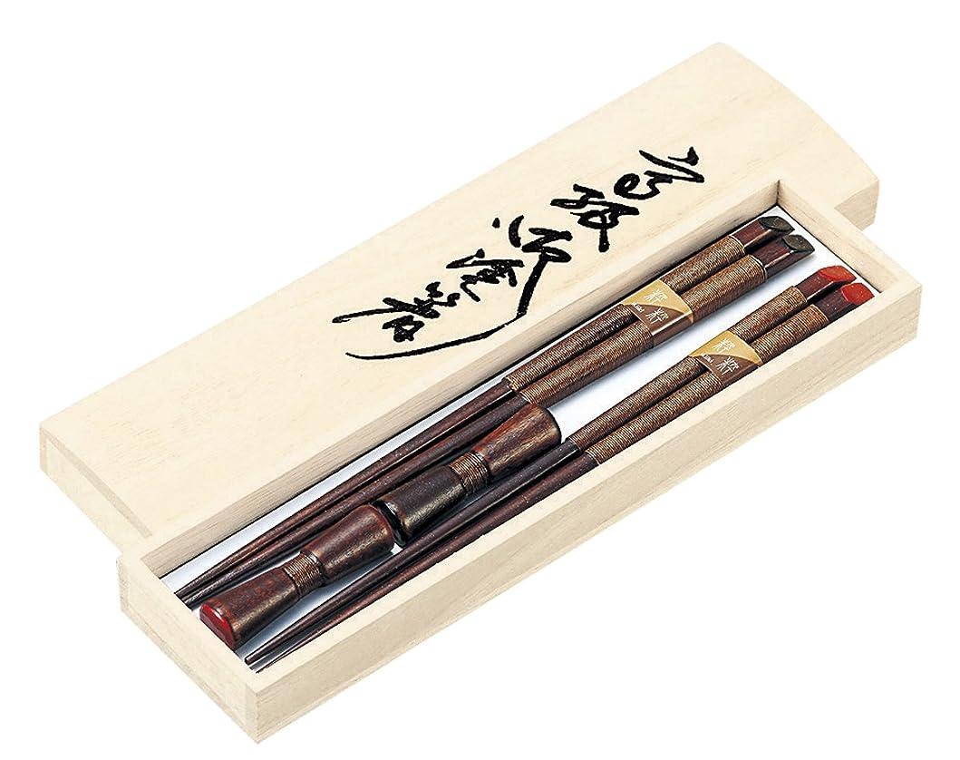 身元精神的にさわやか東出漆器 木製糸巻箸ペア(箸置付)(R) 4289