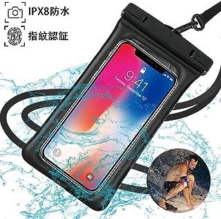 Nigaeeスマホ防水ケース 超強防水 IPX8認定・顔認証 携帯防水ケース 音楽 通話 水に浮く 防水ポーチ タッチ
