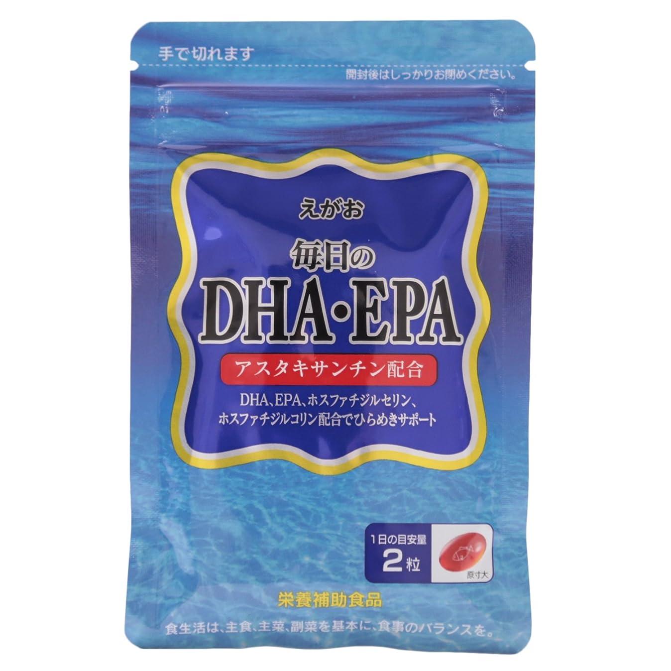 拾う名前で湿ったえがお 毎日の DHA ? EPA 【1袋】(1袋/62粒入り 約1ヵ月分) 栄養補助食品