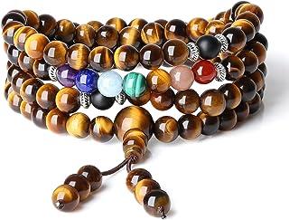 COAI Tiger Eye 7Chakra Necklace