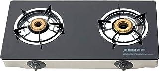 Akai 2 Burner Table Top Cooker, Glass Base - TTMA-200GL
