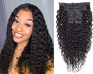 Apeasex Curly Hair Clip in Extensions Human Hair Brazilian Remy Curly Hair Clip ins Natural Black Color for African American Women 8Pcs/lot 120g/set (20 inch)