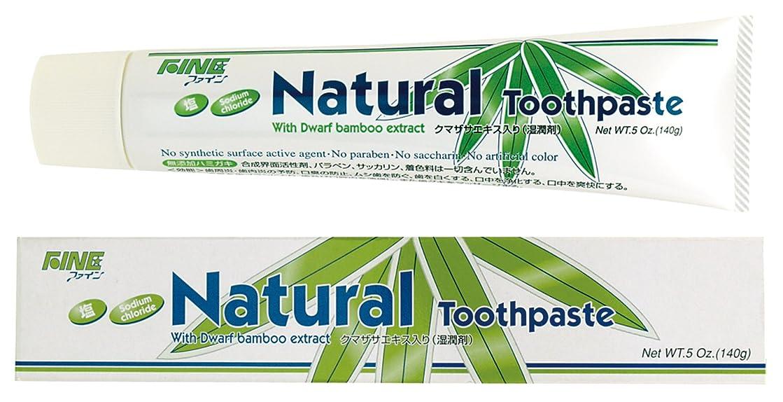 言及するクアッガ所有者歯周炎?歯肉炎の予防、口臭防止 ????????入り エパック21ナチュラルハミガキ 140g 12本セット