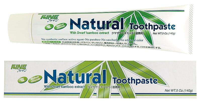 かりてケント通り歯周炎?歯肉炎の予防、口臭防止 ????????入り エパック21ナチュラルハミガキ 140g 24本セット