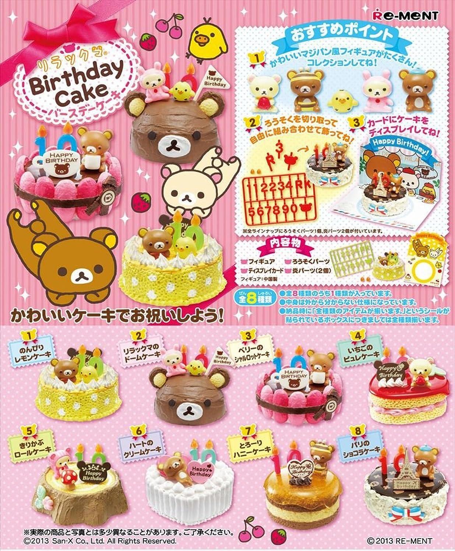 Rilakkuma Birthday Cake Figure (8pcs) B00BQ3PY6U Sehen Sie die Welt aus der Perspektive des Kindes  | Günstig