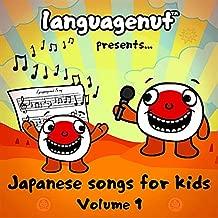 Japanese Songs for Kids, Vol. 1