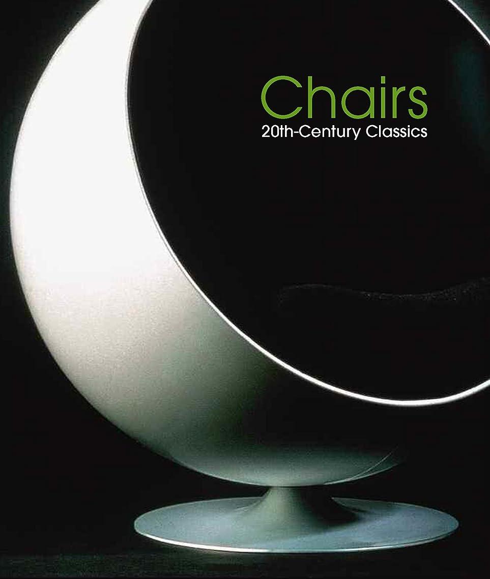 震える名誉出費Chairs: 20th-century Classics (English Edition)