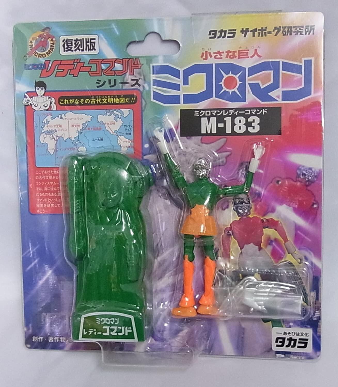 Manhattan Toy Dr. Seuss The Grinch 45  Jumbo Soft Plush Toy