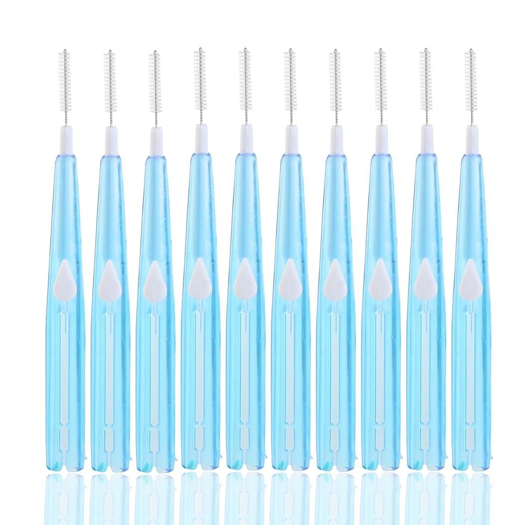 城相互ウルルHEALLILY 8本歯間ブラシクリーナー歯磨きツールソフトピック健康な歯フロスヘッド口腔歯科衛生ブラシ(青)