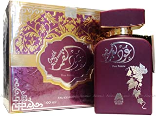 Oudh al qamar (Unisex) 100ml EDP por al Anfar Woody Spicy Sweet Ambery Musky intenso Oud Perfume Spray