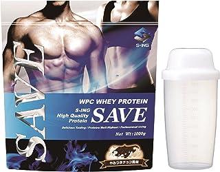 【シェイカー付】SAVE プロテイン やみつきチョコ風味 1kg 美味しいWPC ホエイプロテイン 乳酸菌・バイオペリン・エンザミン酵素配合