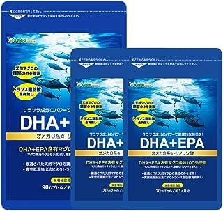 【 seedcoms シードコムス 公式 】DHA + EPA 約5ヶ月分/150粒 ( オメガ系 α-リノレン酸 )トランス脂肪酸 0㎎