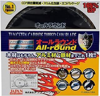 チップソージャパン TJドイツスーパーマックスSMA-165N
