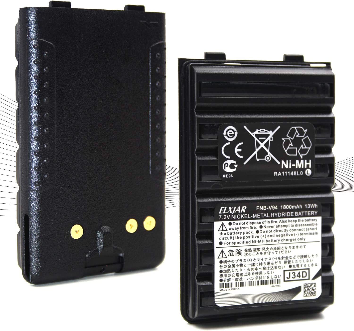 2-Pack 7.2V 1800mAh Ni-MH Ranking TOP2 Battery Yaesu Max 62% OFF for Compatible Pack Ve