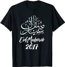 Eid Mubarak 2017 Feast Of Sacrifice Muslim Holiday T-Shirt