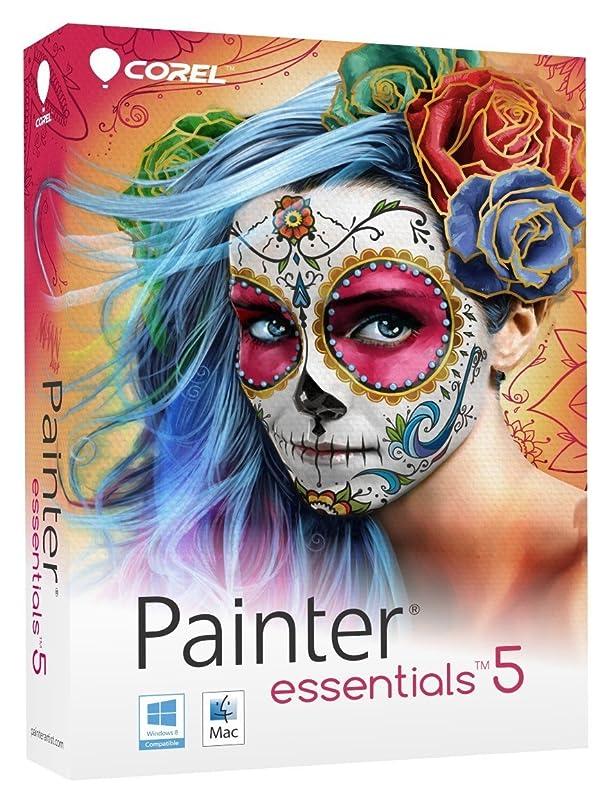 絶縁する奇跡的な退却Corel Painter Essentials 5 Digital Art Suite for PC and Mac [並行輸入品]