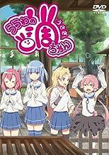 浦和の調ちゃん [DVD]