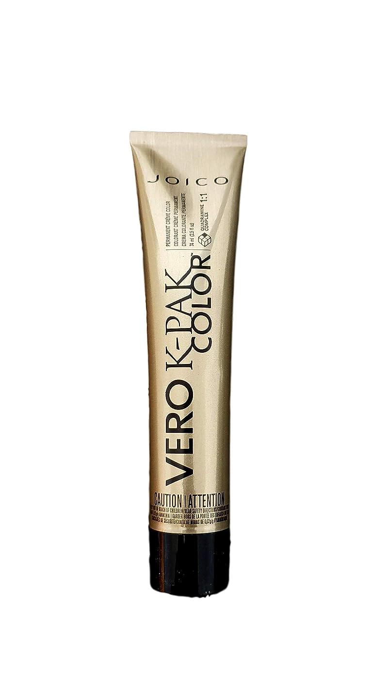 ペナルティとらえどころのない置き場Joico ベロK-PAK髪の色、 2.5オンス 7vダークバイオレットブロンド