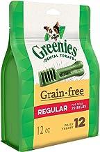 Greenies Grain Free Dental Treats for Regular Dog, Adult, 340g, 12 treats
