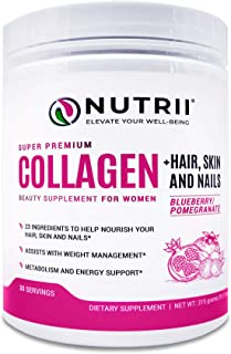 Nutrii #1 Collagen Grass Fed Hydrolyzed Peptides + Hair, Skin and Nails, 23 Ingredients to Boost Results, Zero Carbs/Zero Sugar, Delicious Drink Mix Supplement, Energy, Lean Muscle (11.1 oz, 30 serv)