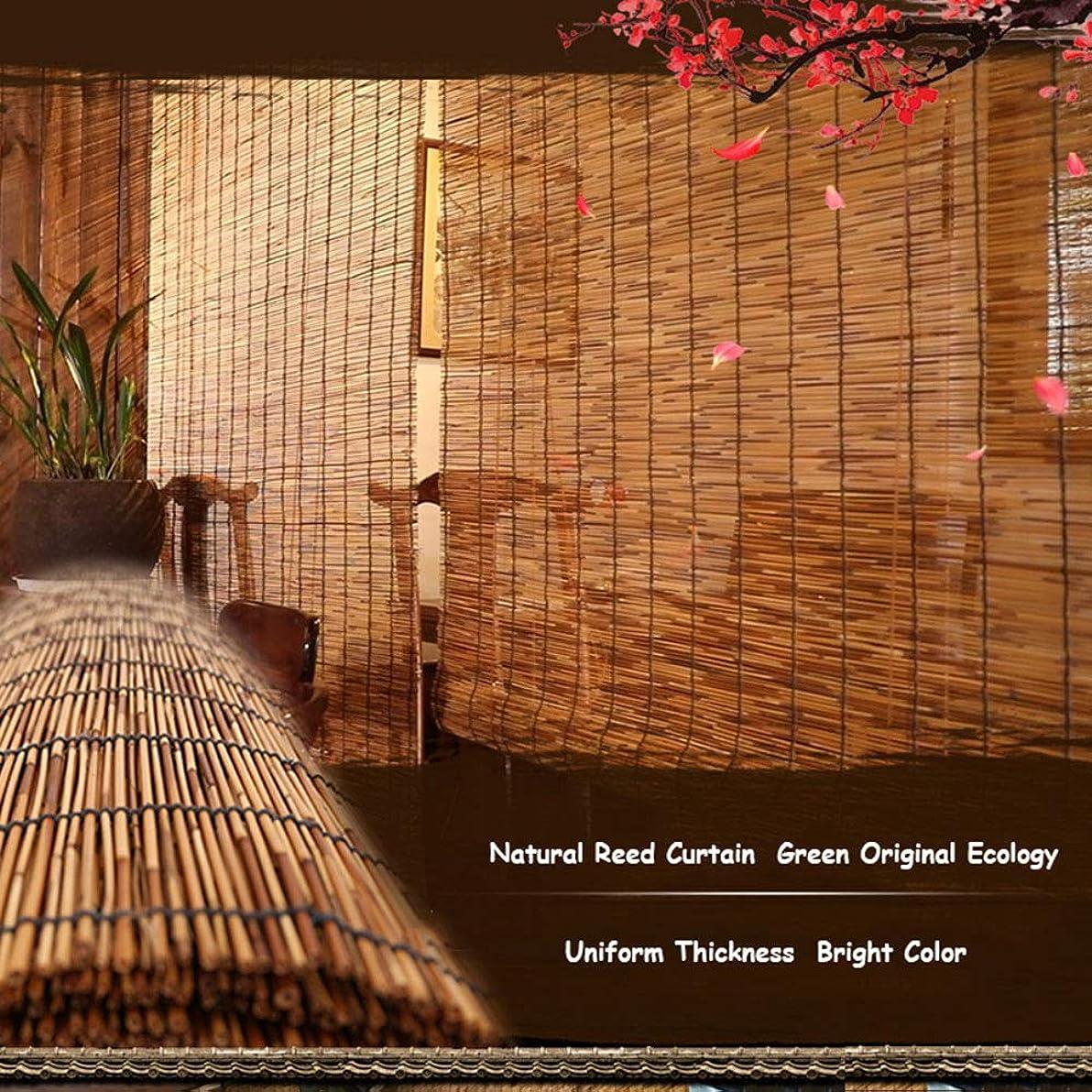 味芽民主主義竹製ローラーブラインド、リードカーテン、上スクロール式ローマンシェード、オリエンタル家具、遮光ブラインド、屋内/屋外用装飾、カスタマイズ可能なカーテン
