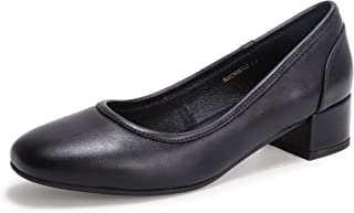 IDIFU Women's RO2 Low Chunky Heel Pumps Square Closed Toe Dress Wedding Shoes