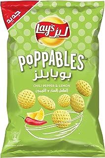 Lays Poppables Chili Pepper & Lemon, 150 gm