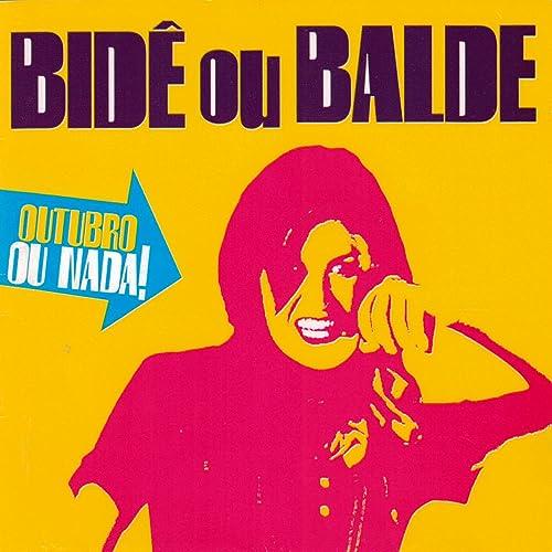 Microondas by Bidê ou Balde on Amazon Music - Amazon.com