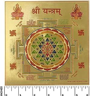 Yogic Mantra Sri Yantra (Approx 6x6 Inches 24K Gold Plated Foil Paper 180 GSM) Energized Shree Yantra Kavach Embossed Printing - Hindu Puja Spiritual Pooja Wealth Prosperity Vaastu Dosha