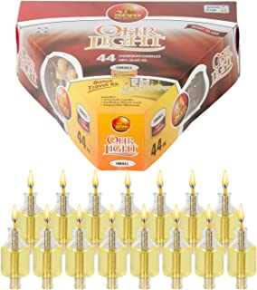 Ner Mitzvah Pre-Filled Menorah Oil Cup Candles - Hanukkah Ohr Lights - 100% Olive Oil with Cotton Wick in Glass Cup - Small Size, 44 per Pack, Burns Approx. 1 1/2 Hrs